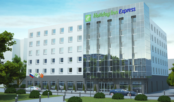 Гостиница «Holiday Inn Express»
